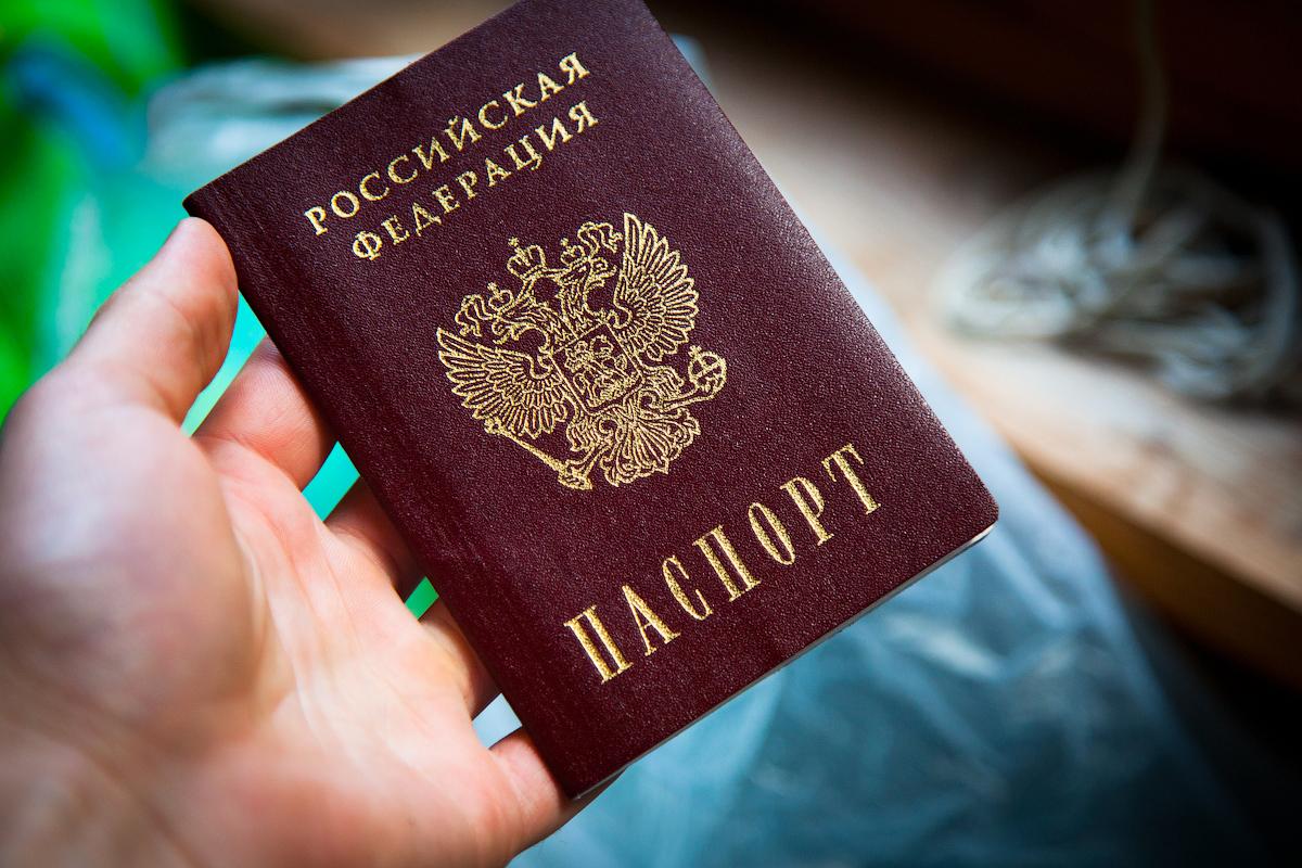 Обзор паспортных столов москвы