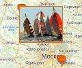 Где заниматься яхтингом в Москве?