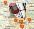 Московские станции переливания крови