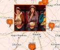 Куда сходить в кино в Москве и Подмосковье?