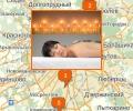 Где расположены спа-салоны в Москве?