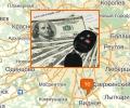 Где в Москве оформить автокредит?