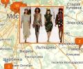 Где находятся модельные агентства Москвы?