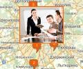 Где находятся рекламные агентства в Москве?