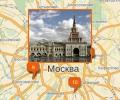 Где находятся ЖД вокзалы в Москве?