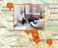 Где находятся психологические центры Москвы?