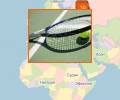 Где поиграть в большой теннис в Москве?