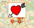Где находятся брачные агентства в Москве?