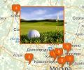 Где поиграть в гольф в Москве?