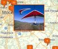 Где полетать на дельтаплане в Москве?