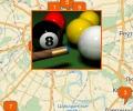 Где поиграть в бильярд в Москве?