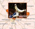 Где находятся секции дзюдо в Москве?