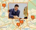 Как найти работу в Москве?