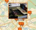 Где заказать полиграфическую продукцию в Москве?
