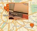 Где оформить визу в Москве?