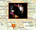 Где находятся имиджевые центры в Москве?