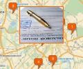 Где оформить полис ОМС в Москве?