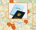 Куда пожаловаться на работодателя в Москве?