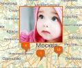 Как усыновить ребенка в Москве?