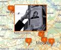 Куда обращаться, если пропал человек в Москве?