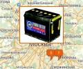Куда сдать старый аккумулятор в Москве?