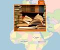 Где издать книгу в Москве?
