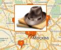 Где заказать услуги частного детектива в Москве?