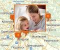 Материнский капитал в Москве: где помогут использовать средства?