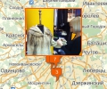 Ремонт меховых изделий в Москве
