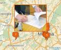 Где получить лицензии в Москве?