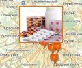 Где оказывают услуги по доставке лекарств по Москве?