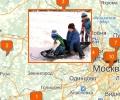 Куда отправить ребенка на зимние каникулы в Москве?