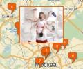 Где пройти курсы домработниц в Москве?