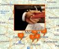 Где оформить загранпаспорт в Москве?
