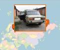 Где продать автомобиль в Москве?