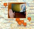 Где заказать фотокнигу в Москве?