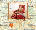 Где купить массажное кресло в Москве?