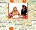 Где найти хорошего репетитора для ребёнка в Москве?