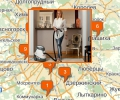 Где купить аквапылесос в Москве?