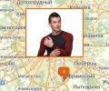 Где купить термобелье в Москве?