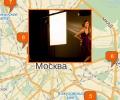 Где заказать профессиональную фотосессию в Москве?