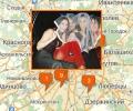 Где недорого и интересно отметить девичник в Москве?
