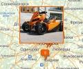 Где получить права на квадроцикл в Москве?