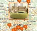 Где продается бескаркасная мебель в Москве?