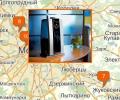 Где купить ионизатор воздуха в Москве?