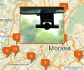 Где купить видеорегистратор для автомобиля в Москве?