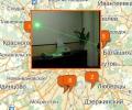 Где купить лазерную указку в Москве?