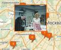 Где найти хорошее ателье в Москве?