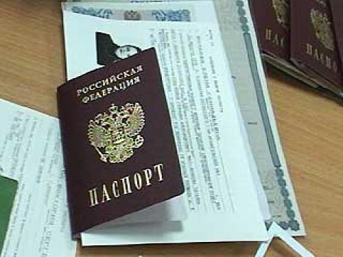 Как сделать регистрацию в Москве?