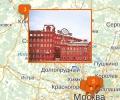 Какая фабрика в Москве самая старая?